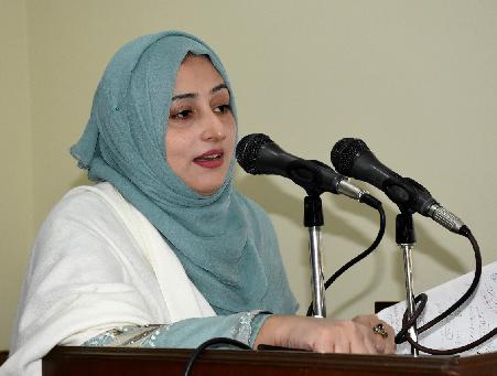 Masooma Zahra Naqvi