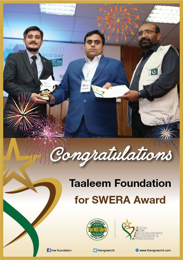 SWERA AWARDS (10)