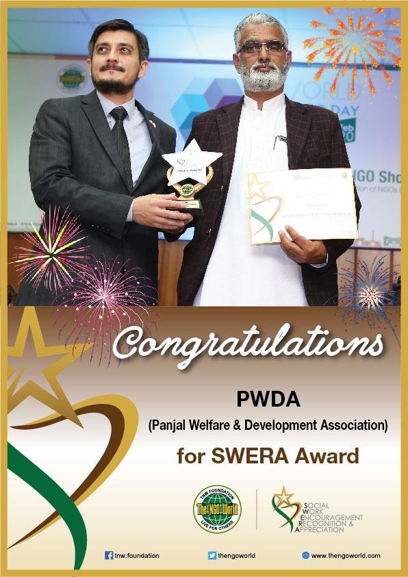SWERA AWARDS (12)