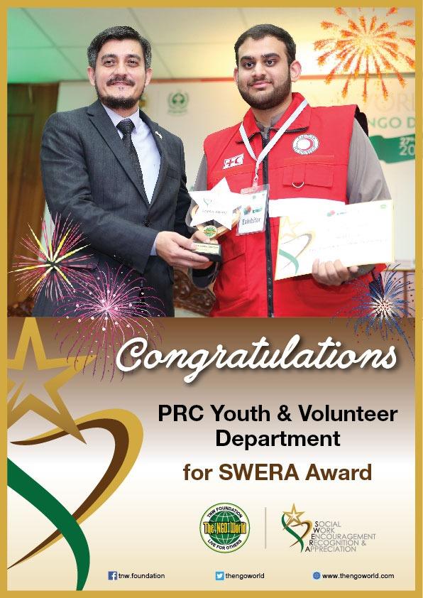 SWERA AWARDS (2)