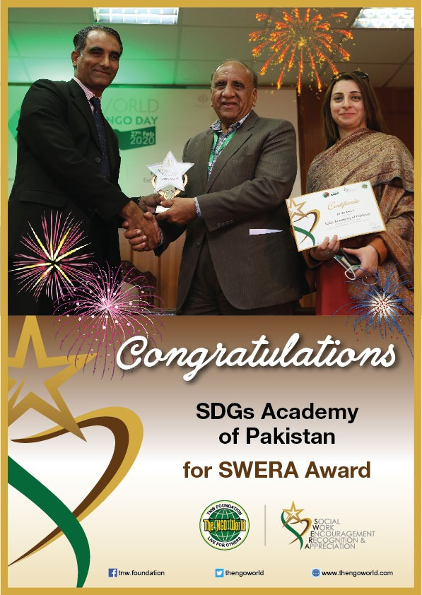 SWERA AWARDS (4)