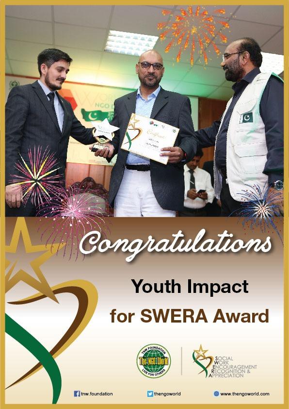 SWERA AWARDS (5)