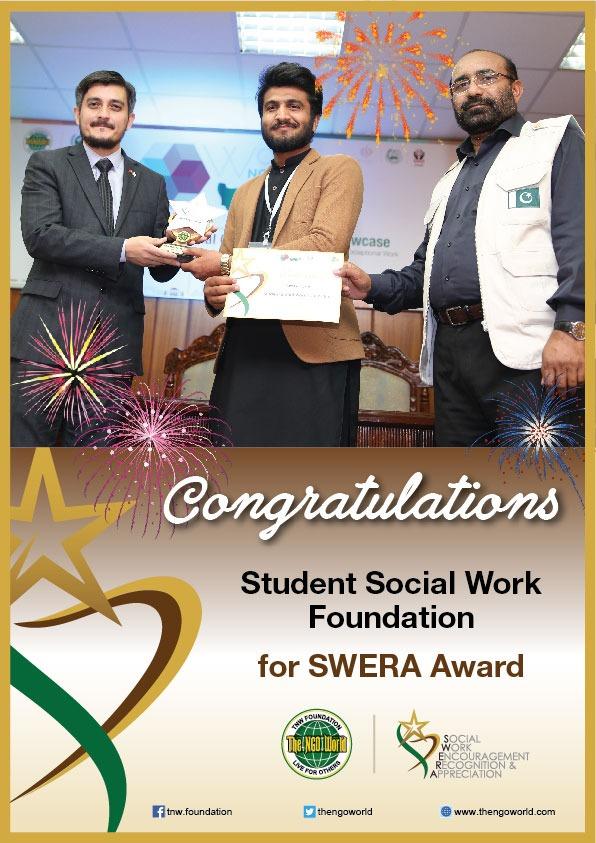 SWERA AWARDS (7)